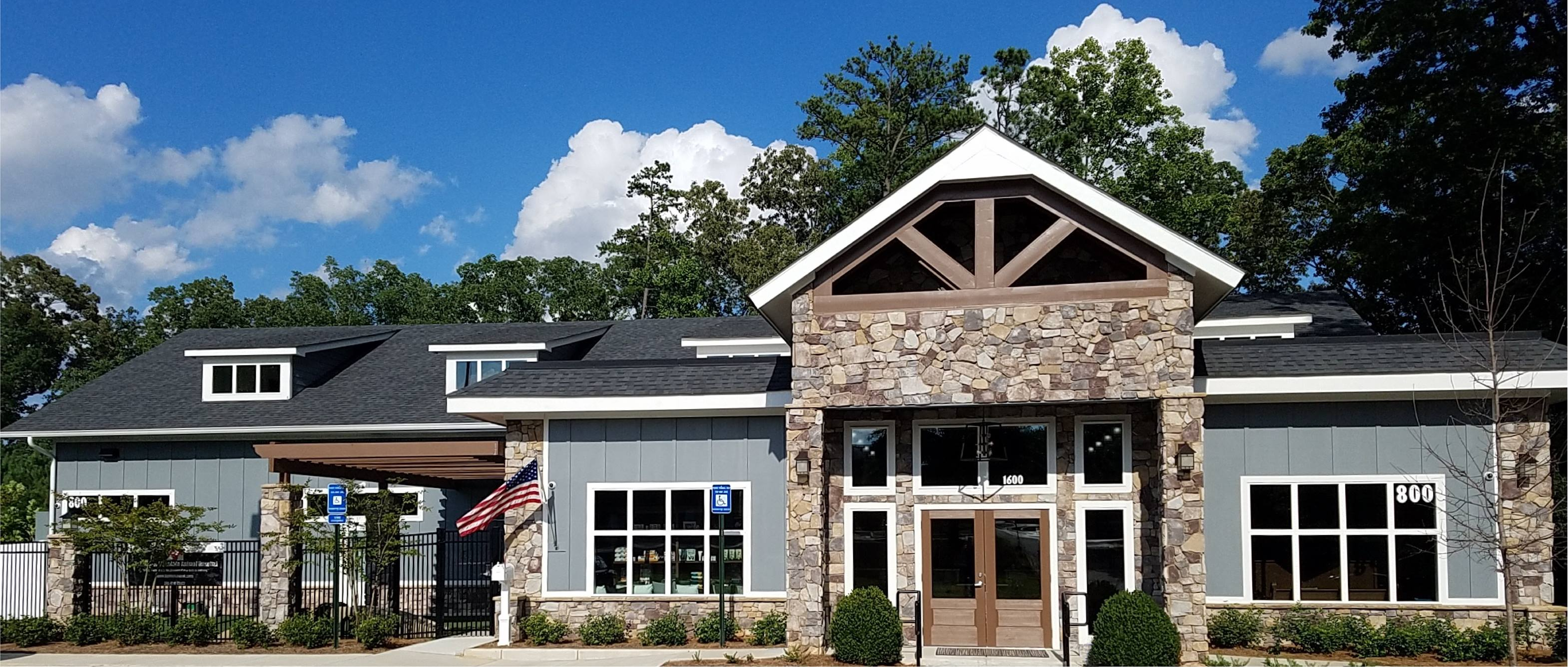 The Kennesaw Mountain Animal Hospital facility